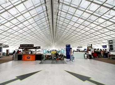 Photo de l'A�roport de Paris Roissy Charles de Gaulle - Site internet