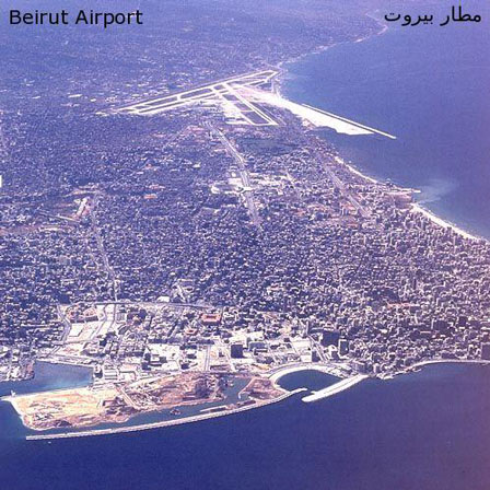 Photo de l'Aéroport de Beyrout Rafic Hariri - Site internet