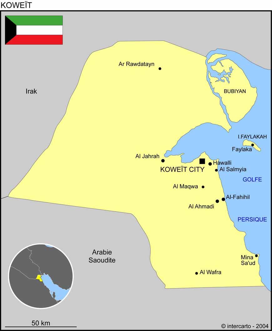 carte du monde koweit - Image